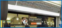 U-Bahn Seitenscheiben Werbefolien, Berlin (U-Bahn Innenwerbung)